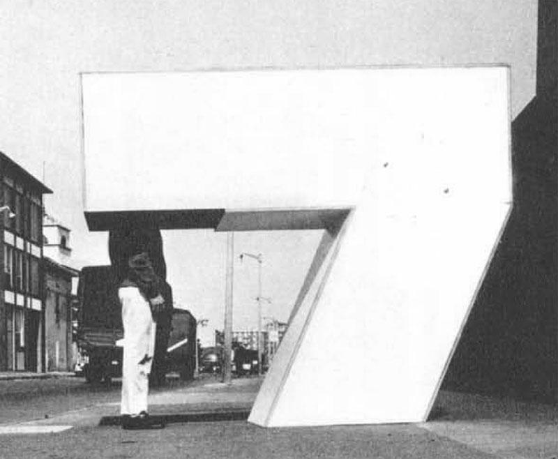 Arqueolog a del futuro 1967 macchina per esperimenti for Arquitectura virtual