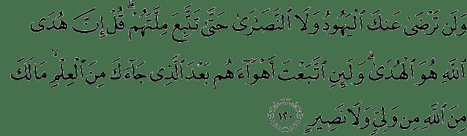 Surat Al-Baqarah Ayat 120