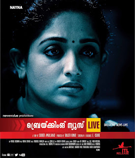 mp3 song free download malayalam