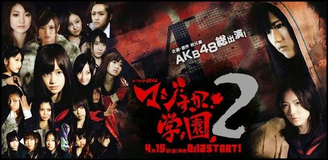 [J-Drama] MAJISUKA GAKUEN (Season 2) Subtitle Indonesia