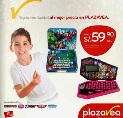 plaza vea juguetes de navidad 2013