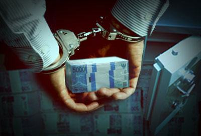 tahanan korupsi