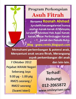 http://www.smileyriver.com/2012/09/program-pengisian-asuh-fitrah.html
