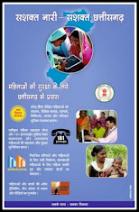 Advertorial: Chhattisgarh Government
