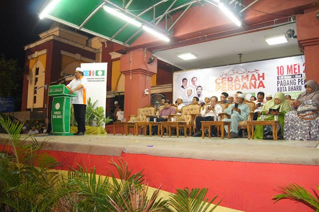 Mat Sabu Menyindir Sesetengah Pihak Dalam PAS Yang Cuba Berbaik Baik Dengan Umno Dalam Ceramahnya Anjuran PAS Kota Baru