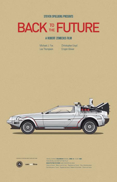 14 Mobil Populer yang Diabadikan Dalam Bentuk Poster