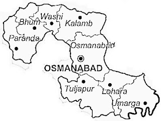 Osmanabad district Central Co-Operative Bank Job Vacancy