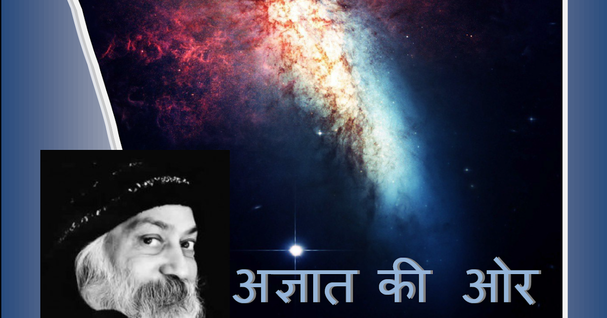 Osho 10 Books Collection in Hindi Pdf Free Download - 44Books