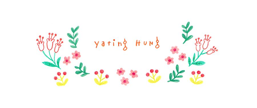 Yating Hung