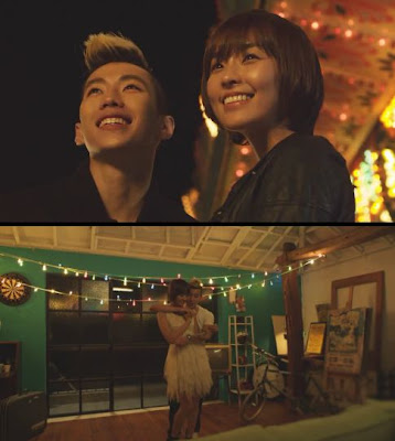 Jay Park Girlfriend screencaps