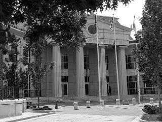 County courthouse for criminal trials