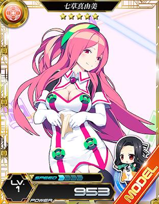 コラボ限定カード ハッカドール2号(七草真由美)カード