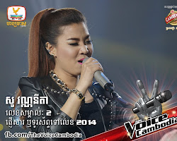 [ Week 4 ] Team Pich Sophea សូវណ្ណ នីតា - The Voice Cambodia - Live Show - 2-11-2014