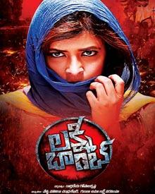 Lakshmi Bomb (2017) Hindi Dual Audio UnCut HDRip | 720p | 480p