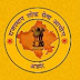Rajasthan RPSC Recruitment 2014-RPSC Online Application at www.rpsc.rajasthan.gov.in