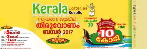 "Kerala  23-09-2017 Live ""THIRUVONAM BUMPER""  Result KARUNYA KR-312 Kerala Lottery Results Today"