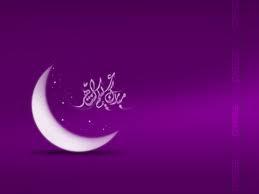ramadhan yang hilang