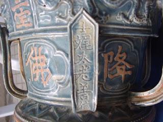 mythuathaiphong.blogspot.com