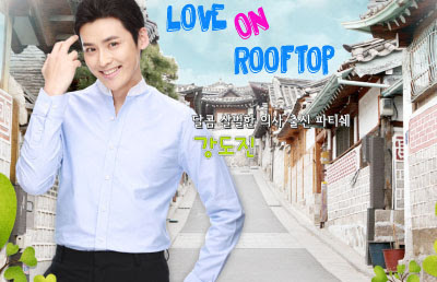 Sinopsis Drama Korea Love On Rooftop Episode 1-Tamat