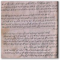sshot 30 - Chand k Qaidi by Seema Ghazal