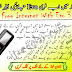 Use Free Internet With Evo 3.1 Urdu