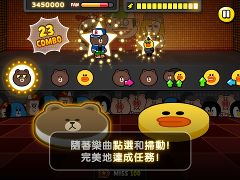 LINE STAGE 節奏擂台 APK 下載 [ Android/iOS APP ]