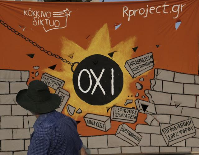 Κίνημα αυτοοργανωμένων επιτροπών υπέρ του «όχι, μέχρι τη νίκη» σε όλη τη χώρα