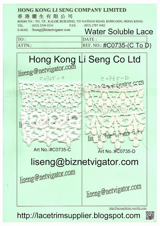 Water Soluble Lace Trims Manufacturer Wholesale and Supplier - Hong Kong Li Seng Co Ltd