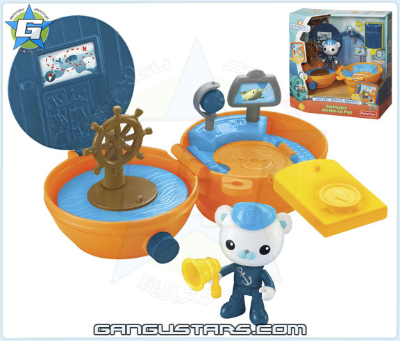 the Octonauts オクトノーツ Barnacles On the Go Pod Fisher-Price toys キャプテン・バーナクルズ