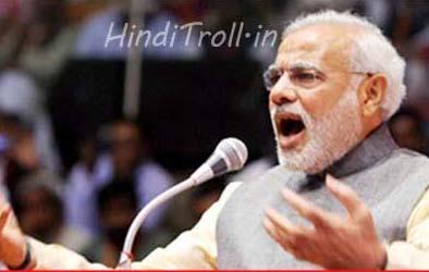 Narinder Modi Mann Ki Baat Funny Hindi Wallpaper | Modi Ki Chutiyagiri