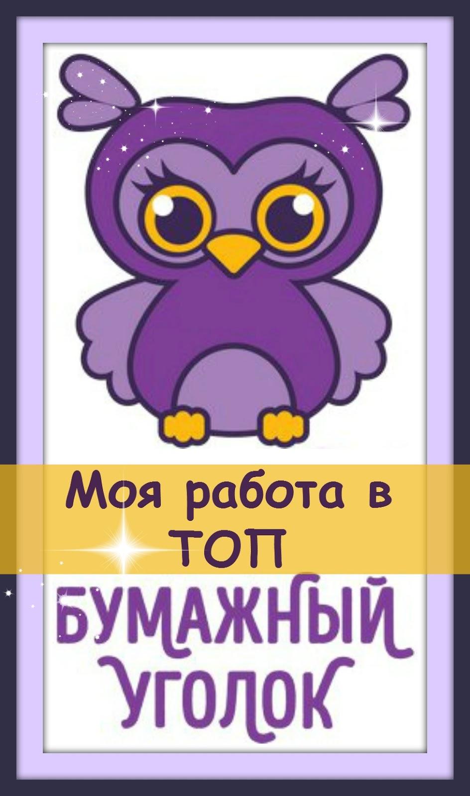 """Мой альбом """"Облако"""" в ТОПе"""