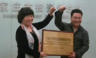 Yakson House CEO 'Byung-chul, Lee' in China!