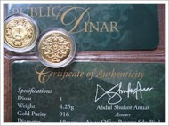 1 dinar PG - for sale