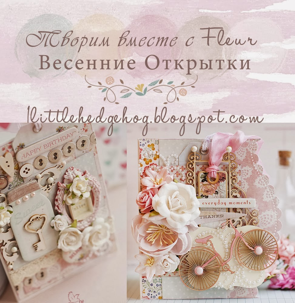http://1littlehedgehog.blogspot.ru/2014/03/blog-post_3.html