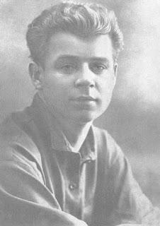 Сергей Есенин фото 1924 года