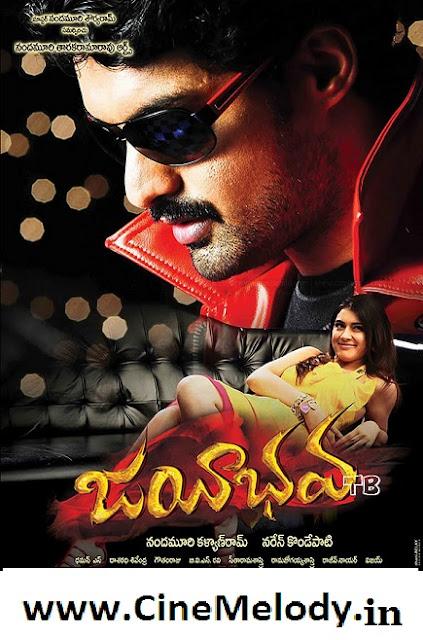 Jayeebhava Telugu Mp3 Songs Free  Download  2009