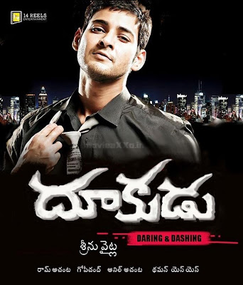 Dookudu,Dookudu release date,Telugu Movie,telugu movies torrent,Upcoming films,reviews of Dookudu