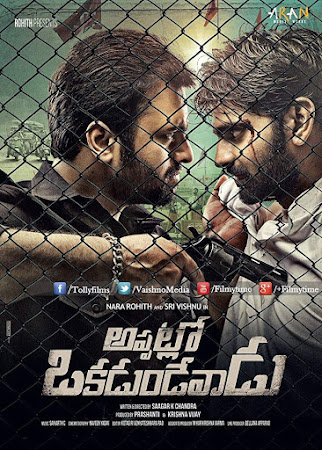 Poster Of Free Download Appatlo Okadundevadu 2016 300MB Full Movie Hindi Dubbed 720P Bluray HD HEVC Small Size Pc Movie Only At worldfree4u.com