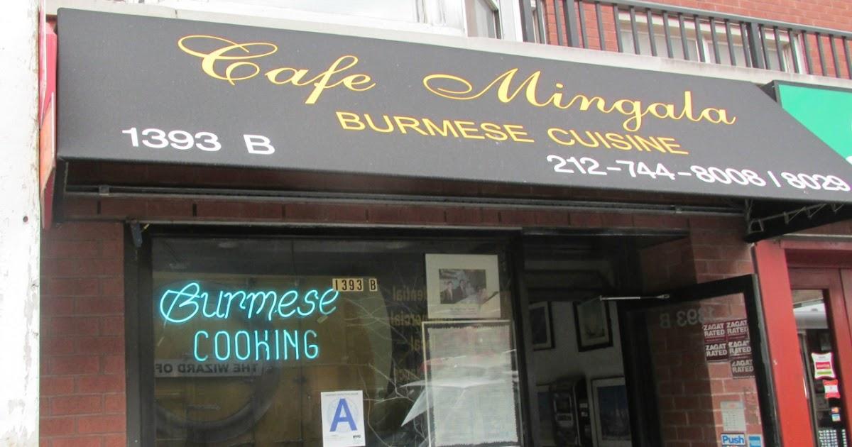 Cafe Mingala Nyc