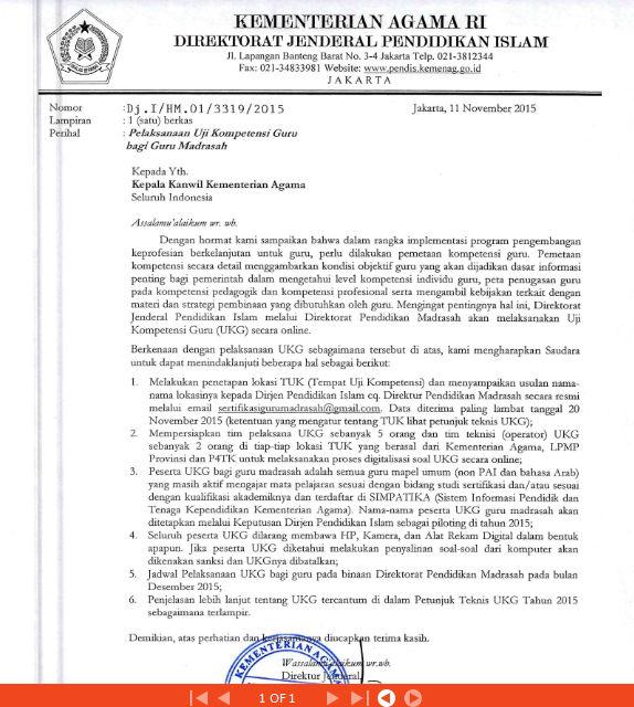 Ukg Kemenag Dilaksanakan Bulan Desember 2015 Mendatang