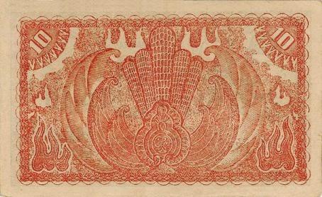uang kuno 10 rupiah 1949 seri ORI Baru