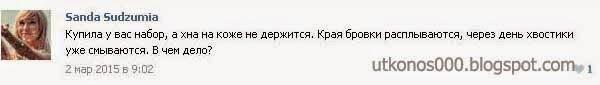 http://3.bp.blogspot.com/-ALdv5llFAQo/VTc_NBwYZsI/AAAAAAAAAYM/i7E_sGLZWh8/s1600/-5465454%D0%B5%D0%BD%D0%B8-1.jpg