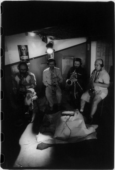 quatuor bioman (laurent rigaut - jean-baptiste rubin - vincent debaets - sakina abdou)