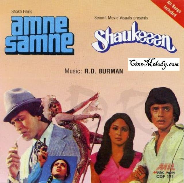 Aamne Samne  1982