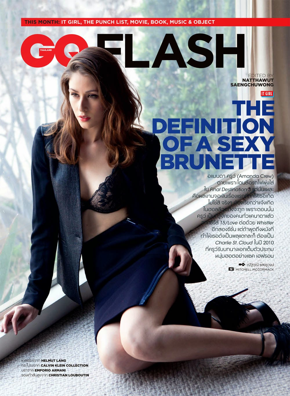 Actress @ Amanda Crew - GQ Magazine Thailand, April 2015