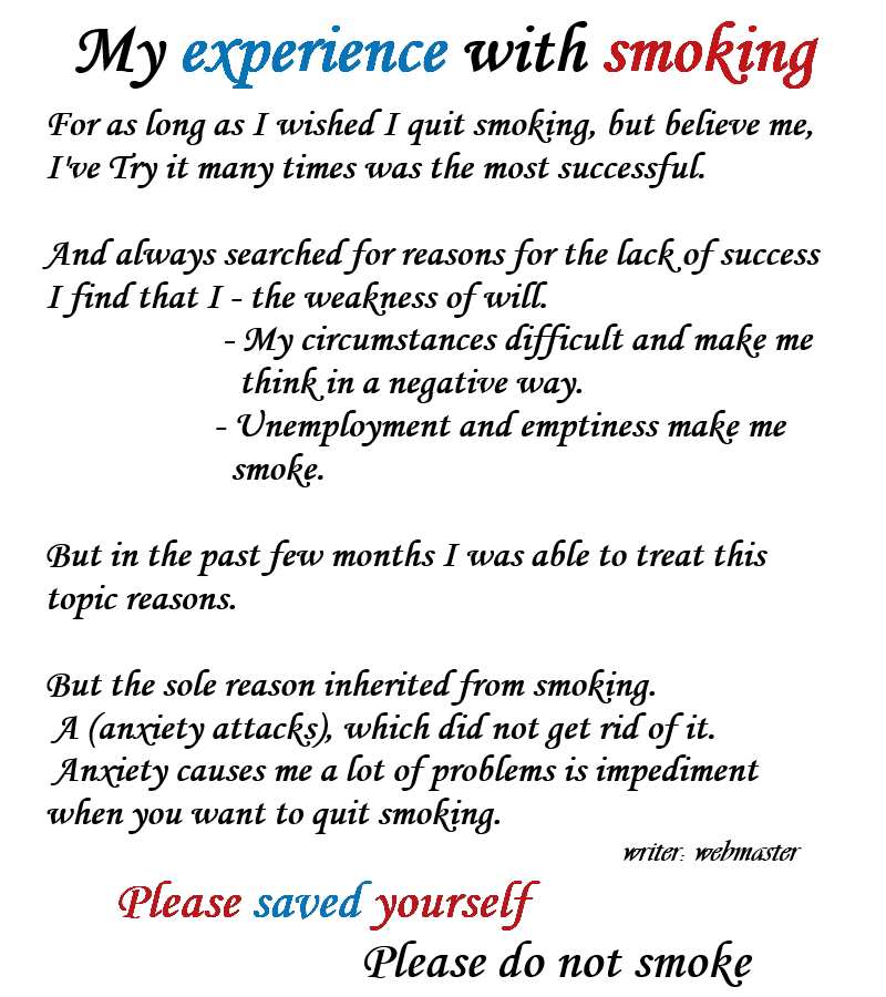 persuasive essay on why to stop smoking