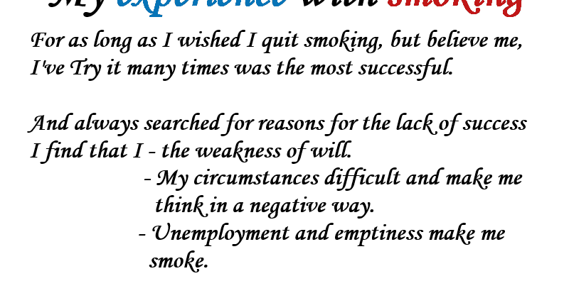 essays on emphysema