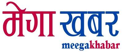 meegakhabar