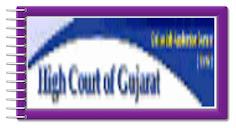 હાઇકોર્ટની OJAS વેબસાઇટ