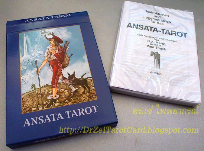 Ansata Tarot Paul Struck B.A. Mertz German Major Arcana Card Set major only ไพ่ทาโรต์ ไพ่ยิปซี อันซาต้า แอนซาต้า แอนซาตา ทาโร่ ขลัง ศาสตร์มืด น่ากลัว